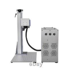 30W Fiber Laser Metal Marking Machine Engraver Engraving High Precision US Stock