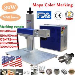 30W MOPA M6 Fiber Laser Marker Gun Ring Engraving Aluminum Black Color Marking