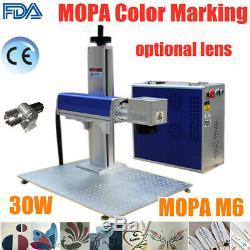30W MOPA M6 Fiber Laser Marking Machine Engraving Gun Ring Jewelry Color Marking