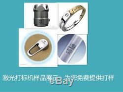 Raycus 30W hand held portable fiber laser marking machine marker laser engraver